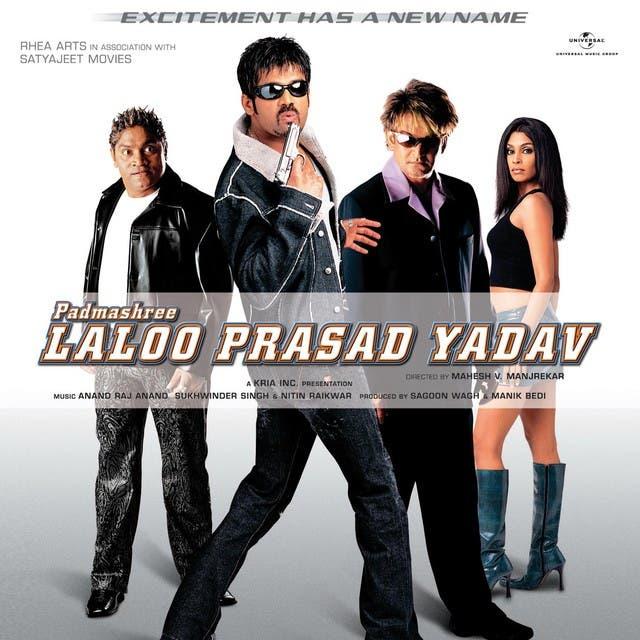 Padmashree Laloo Prasad Yadav