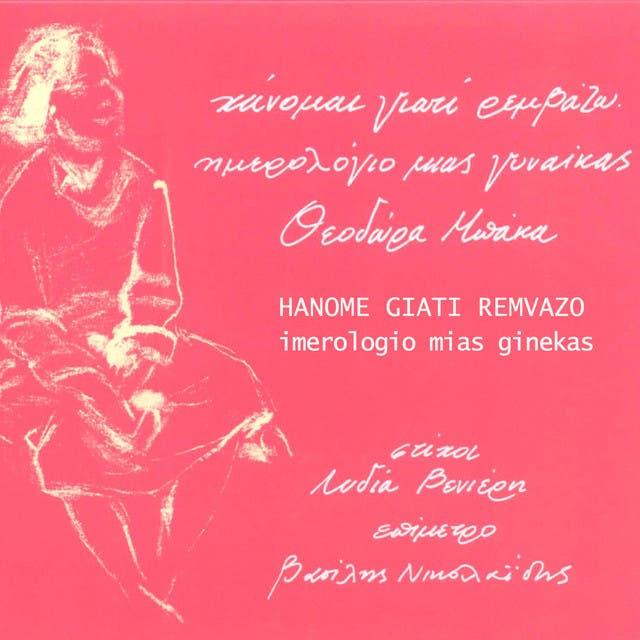 Hanome Giati Remvazo image