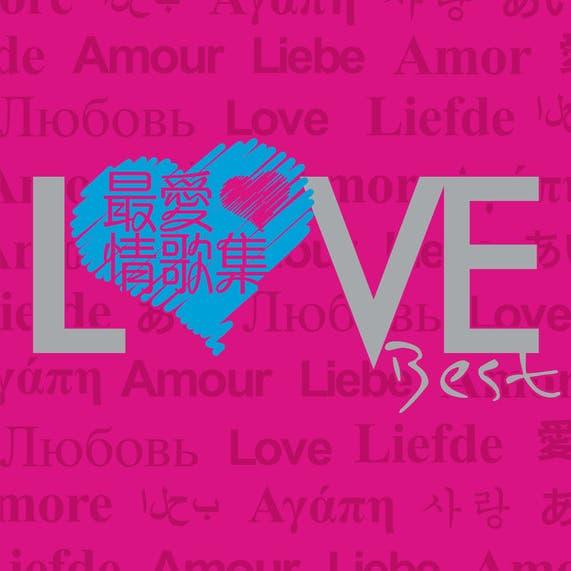Love Best