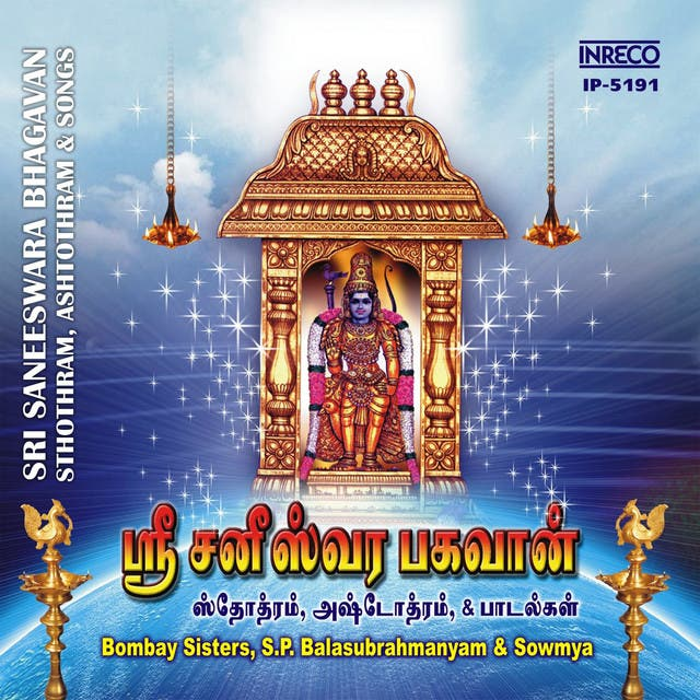 Sri Saneeswara Bhagavan Sthothram - Ashtothram And Songs