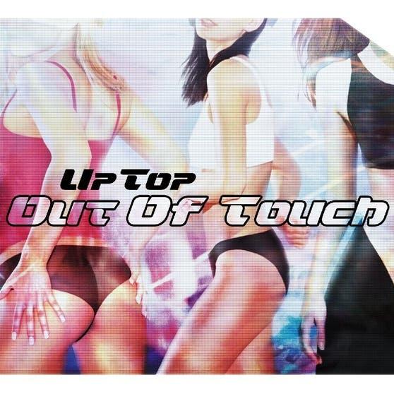 UpTop image