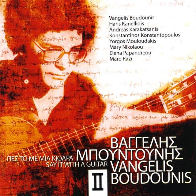 Vangelis Boudounis