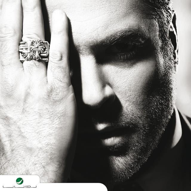 Wael Kafouri