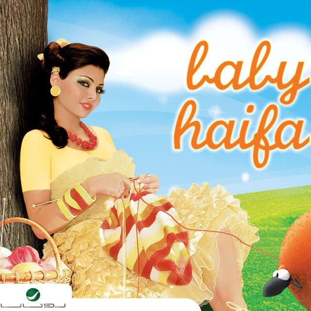 Haifa Wehebe image
