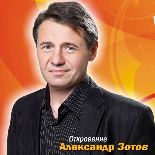 Alexander Zotov - Revelation