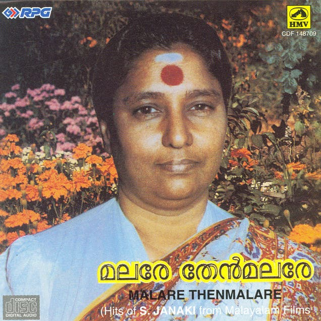 Malare Thenmalare Mal. Film Songs
