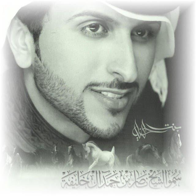 Naser Bin Hamad Al Khalifah image