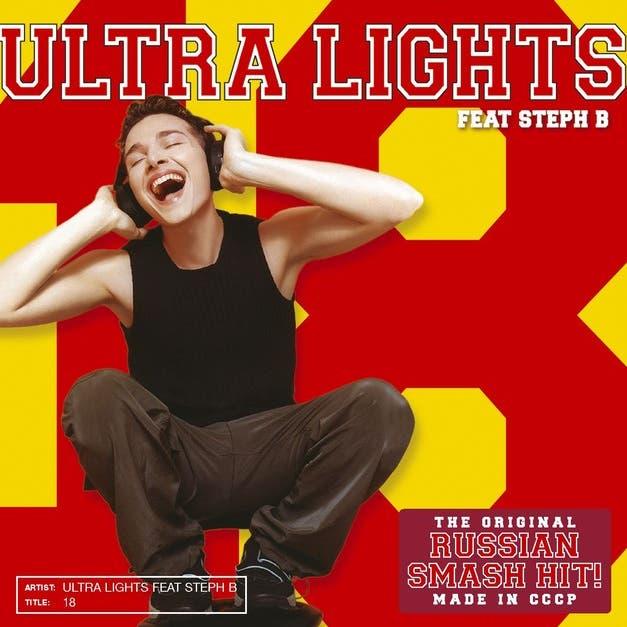 Ultra Lights Feat Steph B image