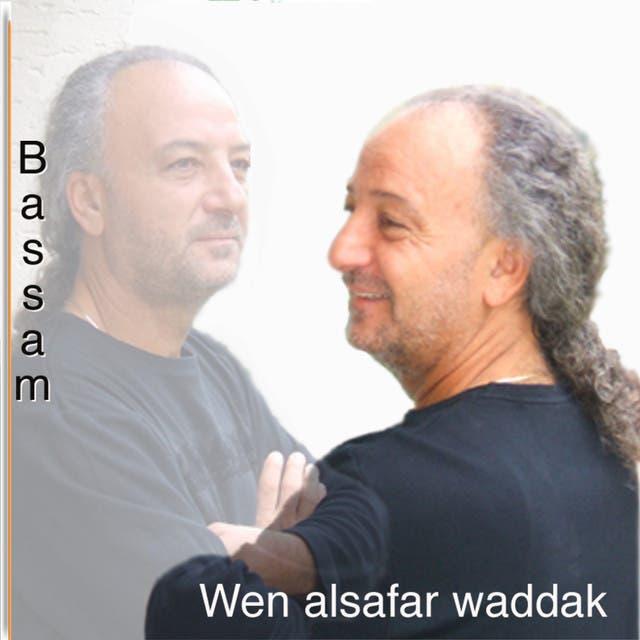 Bassam Ayoub