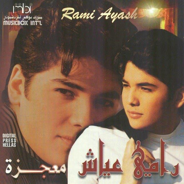 Rami Ayash