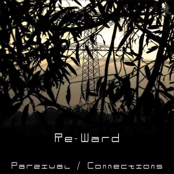 Re-Ward