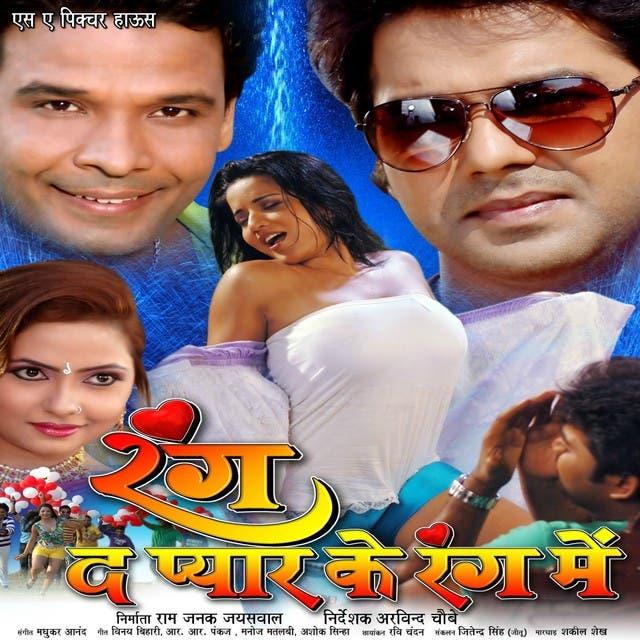 Rang De Pyar Ke Rang Me (feat. Pawan Singh, Indu Sonali, Sadhna Sargam, Mamta Raut) [Original Motion Picture Soundtrack]