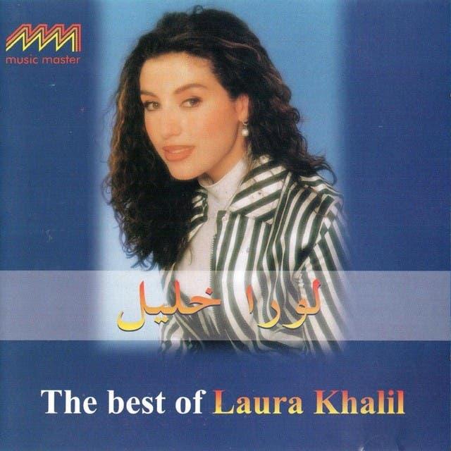 Laura Khalil