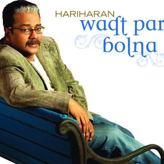 Waqt Par Bolna