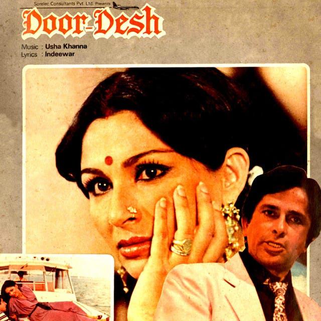 Door Desh