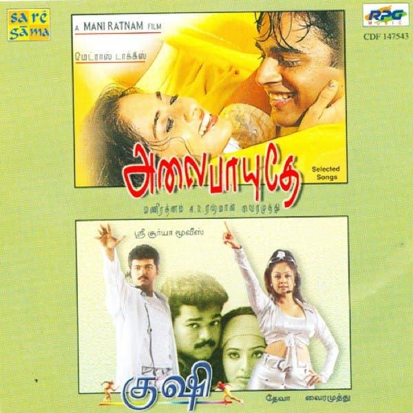 Alai Payuthey Kushi - - - Tamil Film