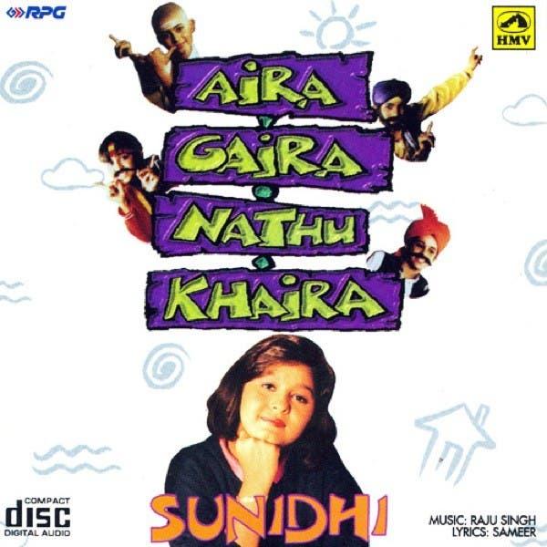 Aira Gaira Nathu Khaira - Sunidhi