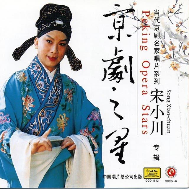 Geng Lianfeng; Zhang Zhenfu