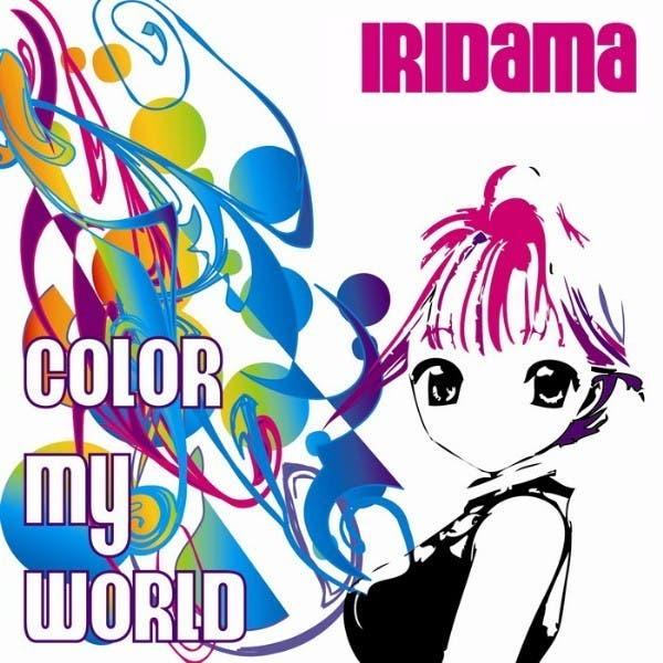 Iridama