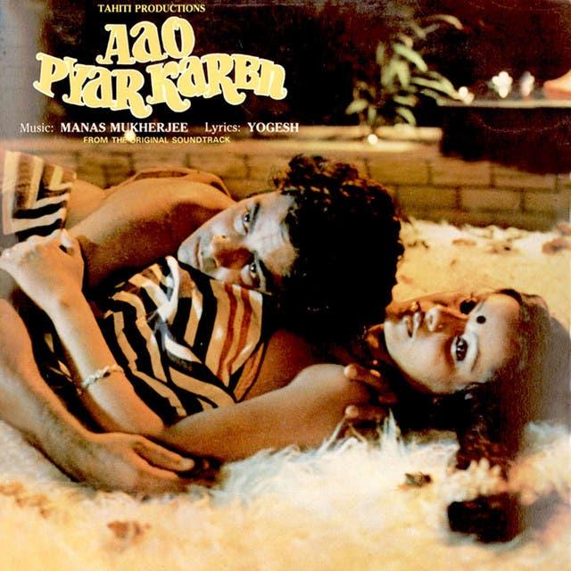 Aao Pyar Karen (1981)