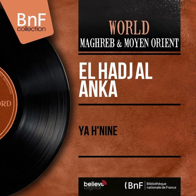 El Hadj Al Anka