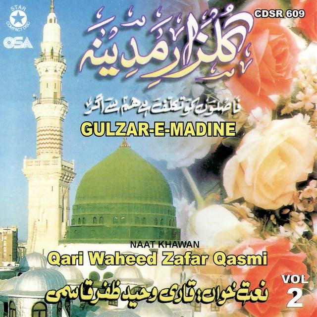 Qari Waheed Zafar Qasmi image