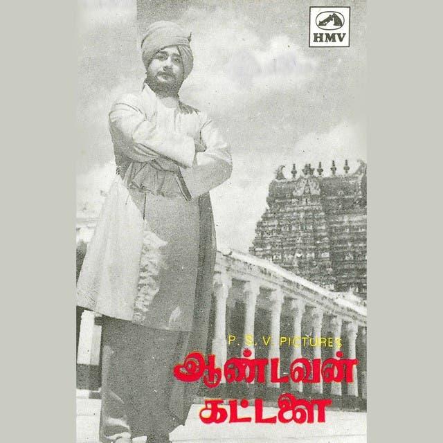 T. M. Soundararajan image