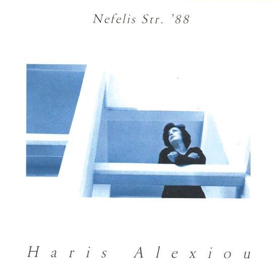 Odos Nefelis '88