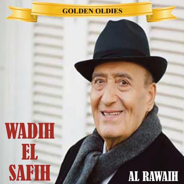 Wadih El Safih