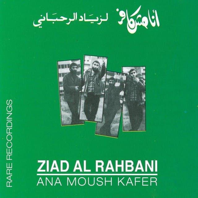 Ziad Rahbani