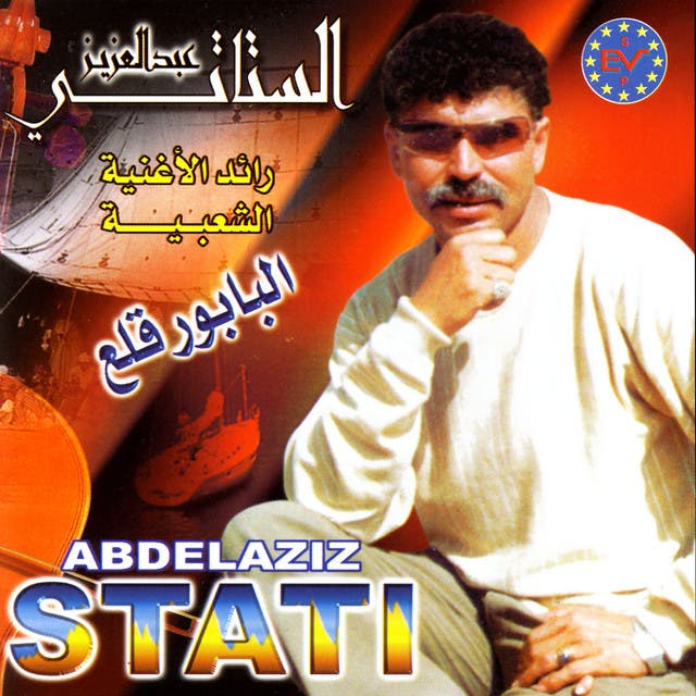 Abdelaziz Stati image