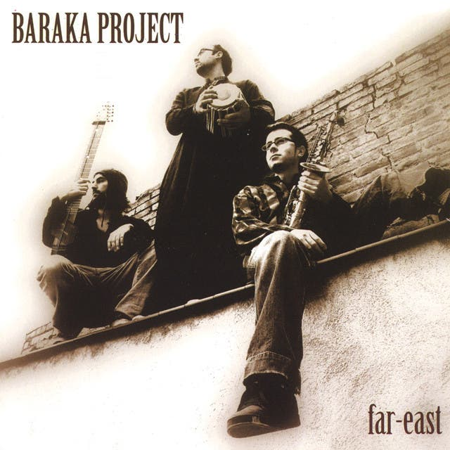 Baraka Project