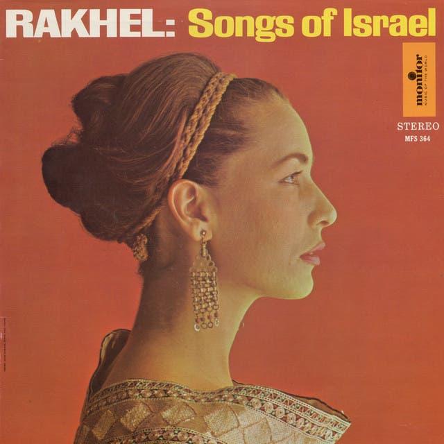 Rakhel Hadass image