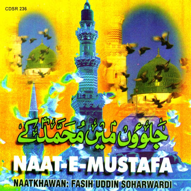 Fasihuddin Soharwardi