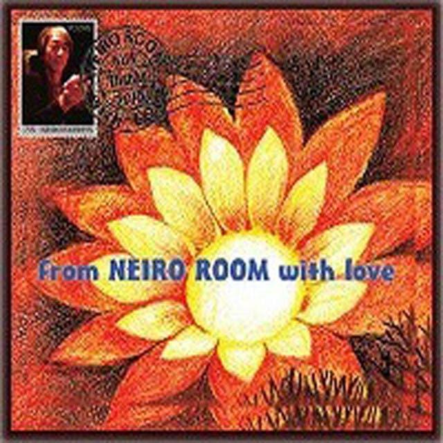 NEIRO ROOM