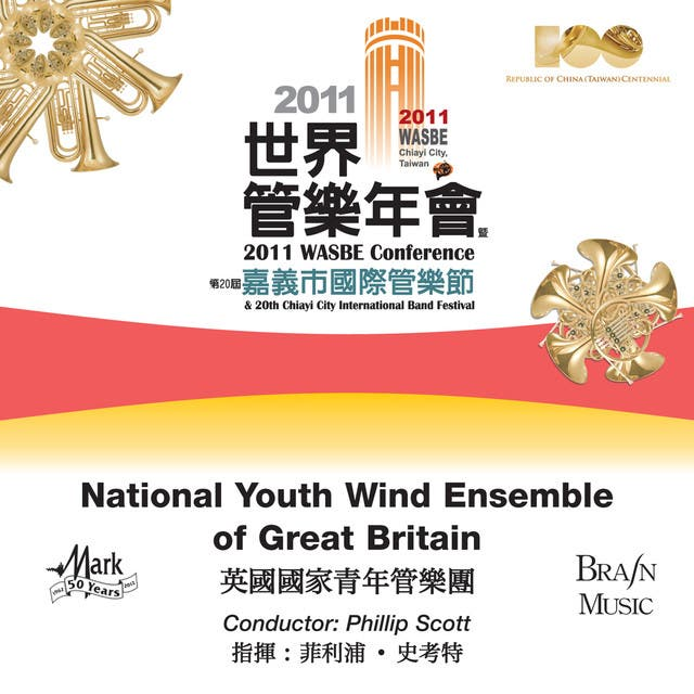 National Youth Wind Ensemble Of Great Britain image
