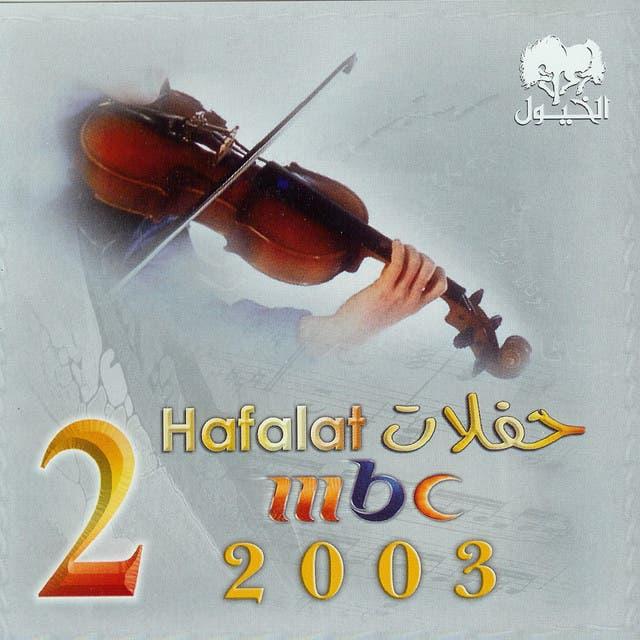 MBC 2 Hafla