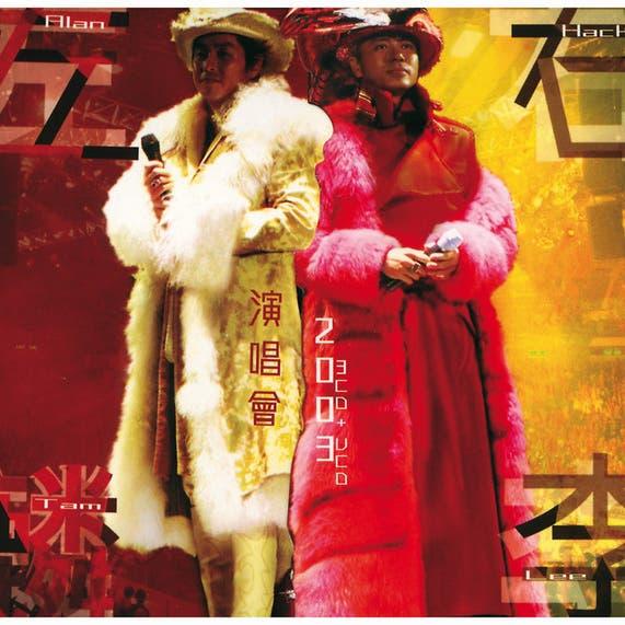 Alan Tam & Hacken Lee Live 2003