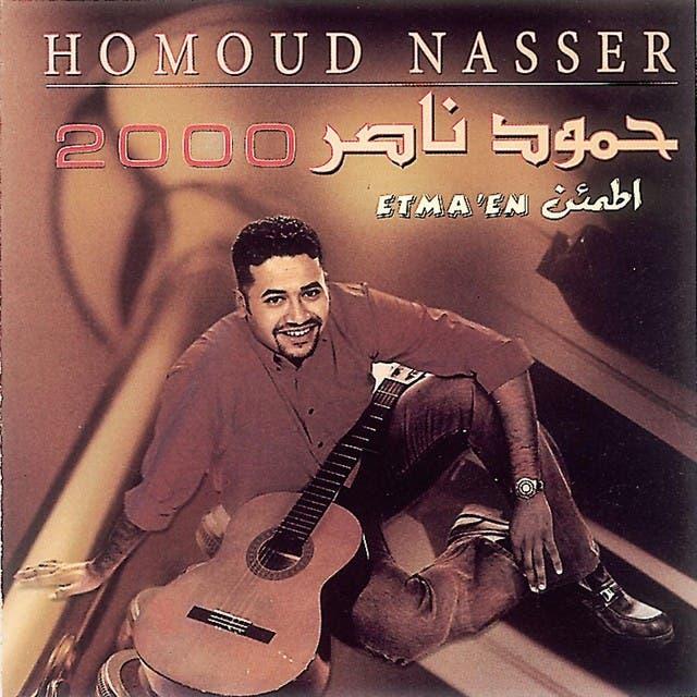 Hamoud Nasser