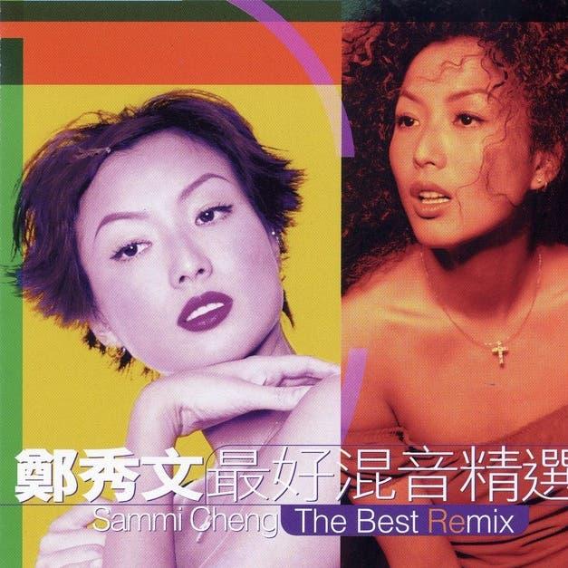 The Best Remix Of Sammi Cheng