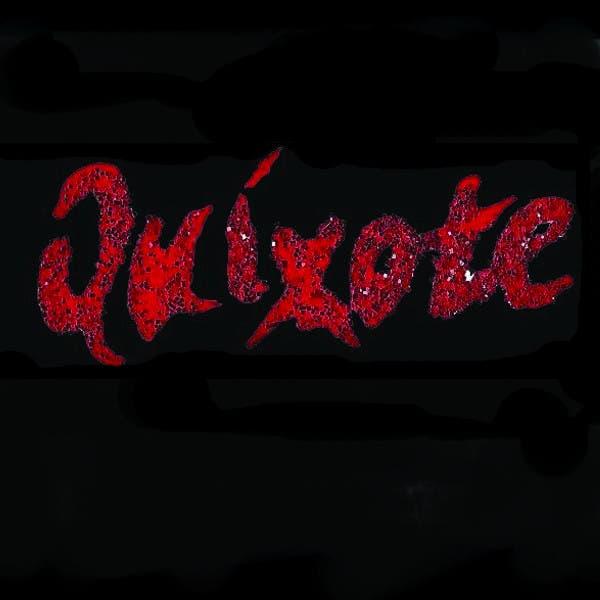 Quixote EP