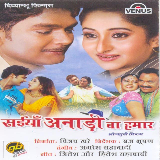 Saiyan Anadi Ba Hamar (Bhojpuri Film)
