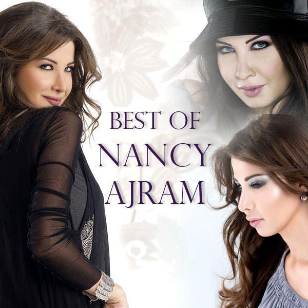 Best Of Nancy Ajram - Part 2