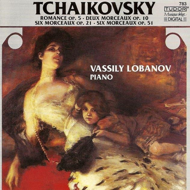 Vassily Lobanov image