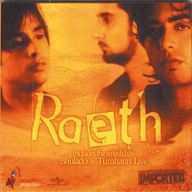 Raeth