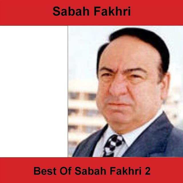 Sabah Fakhri image