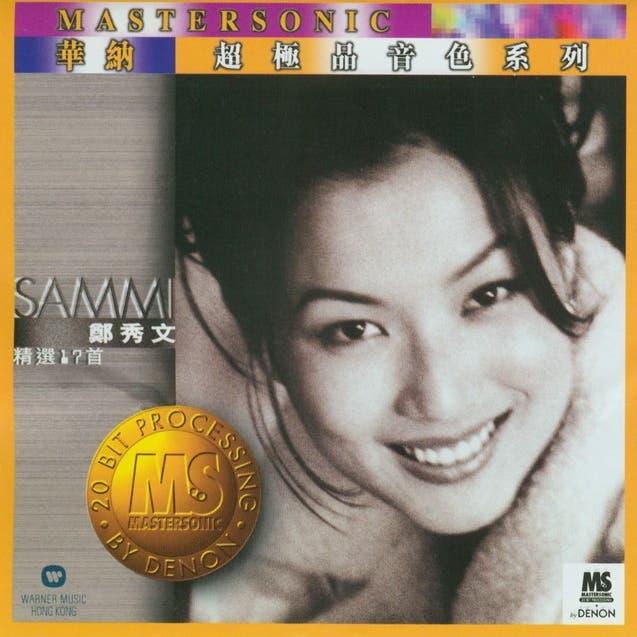 Sammi Cheng 24K Mastersonic Compilation