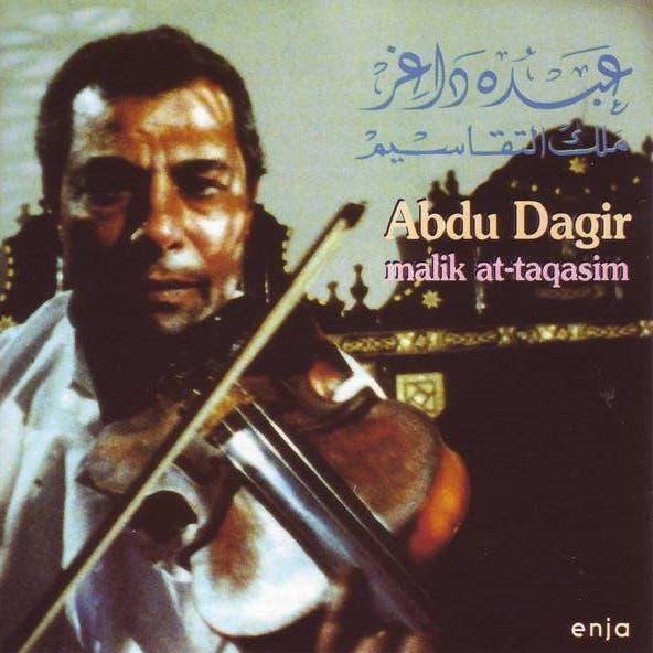 Abdu Dagir image