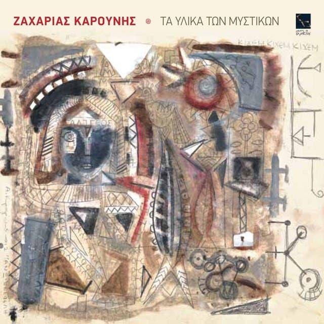 Zacharias Karounis