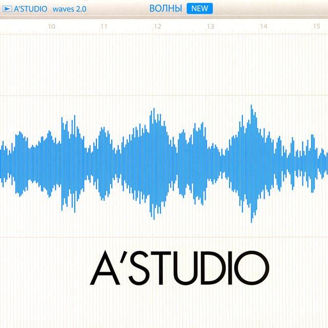A Studio image